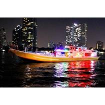 Yodsiam Boat