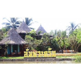 Amphawaclub Resort and Homestay