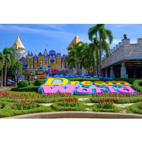 Dream World Park Bangkok