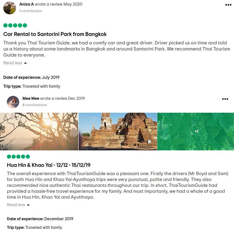 Bangkok to Hua Hin reviews in Tripadvisor