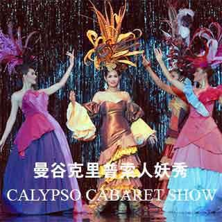 showcase-img